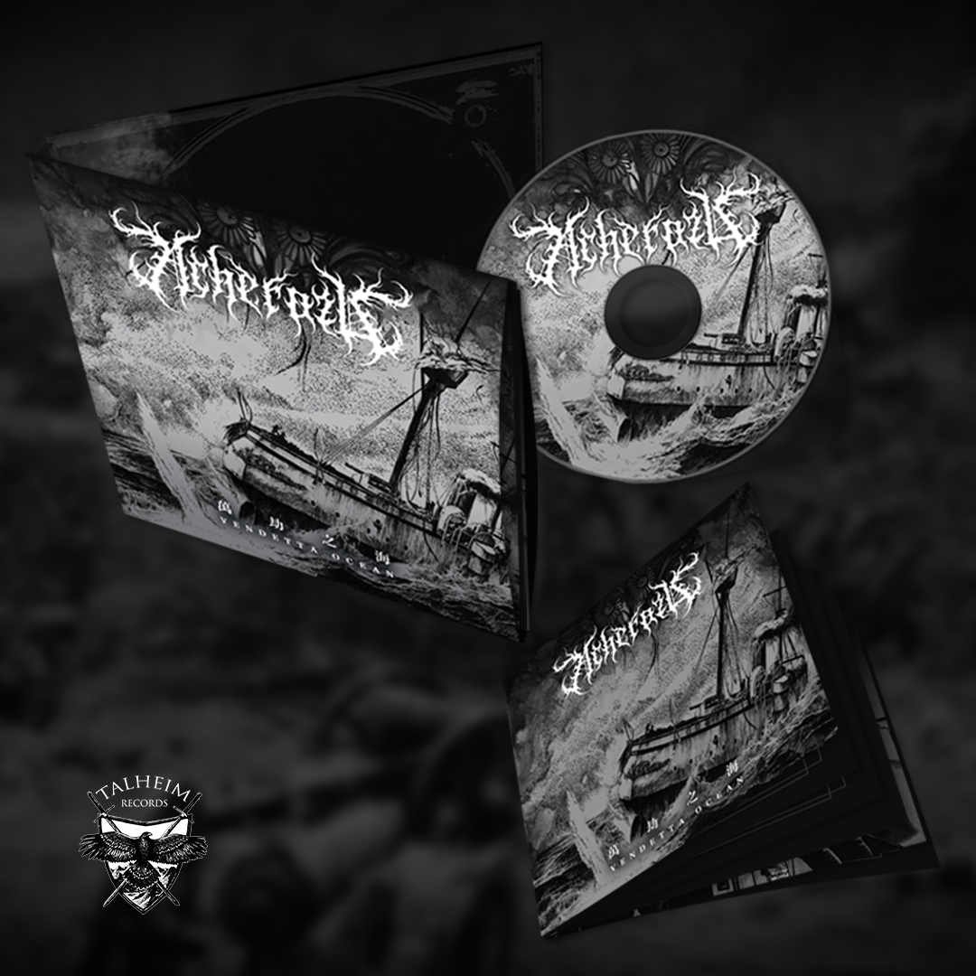 Acherozu - Vendetta Ocean CD Digipak